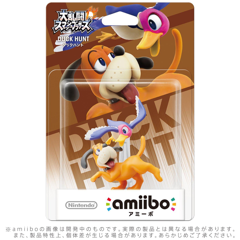 amiibo - Super Smash Bros. - Duck Hunt